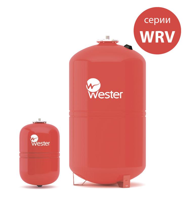 расширительный мембранный бак для отопления wester