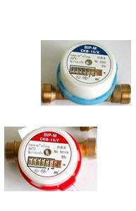 Счетчик воды для горячего/холодного водоснабжения ВИР-М ДУ15