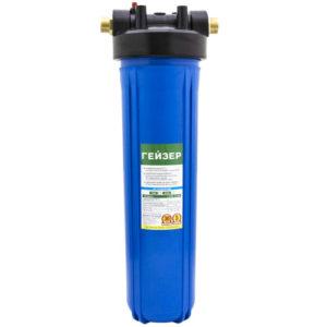 орпус магистрального фильтра для холодной воды Гейзер Джамбо BB20'' (латунные вставки)